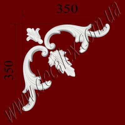 Рис. УН34. Гипсовый наборной угол составлен из элементов орнамента: ФР0010 (1шт), ФР0011 (2шт), ФР0013 (1шт) - 155 грн/1 угол