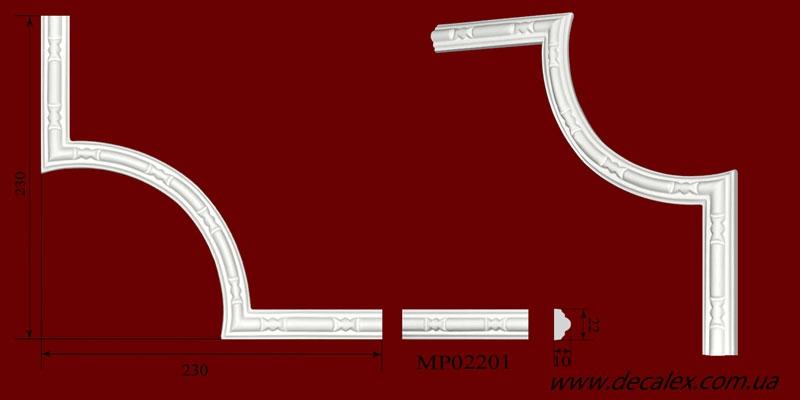 Код товара ГР02201-1. Угловой элемент из гипса шириной 22 мм., стыкуется с МР02201. Розничная цена 60 грн./шт.