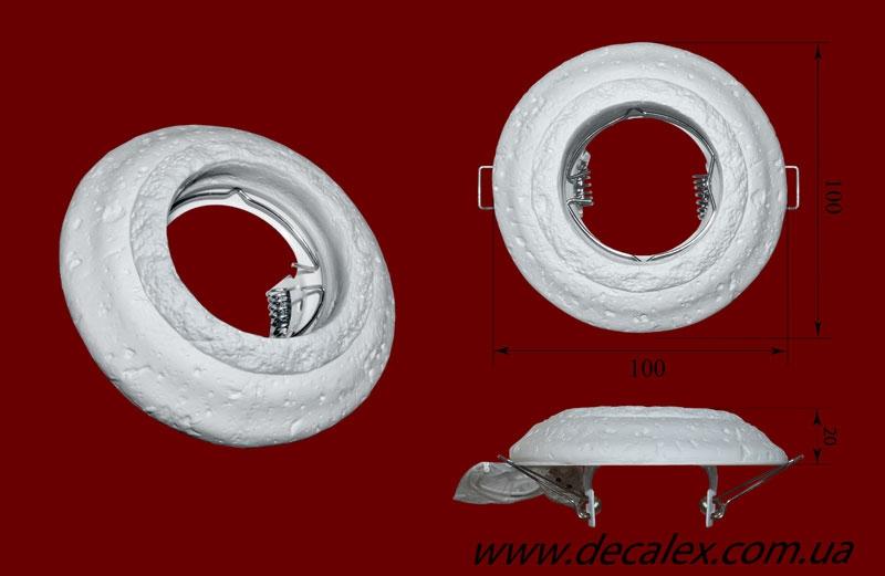 Код товара СВ20. Светильник гипсовый под галогенную лампу MR16 12/220V.. Розничная цена 75 грн.