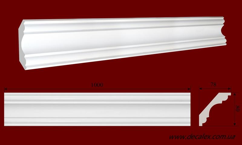 Код товара КЛ0800781. Карниз из гипса длиной 1000мм. Габариты: 80мм х 78мм. Розничная цена 115 грн/шт.
