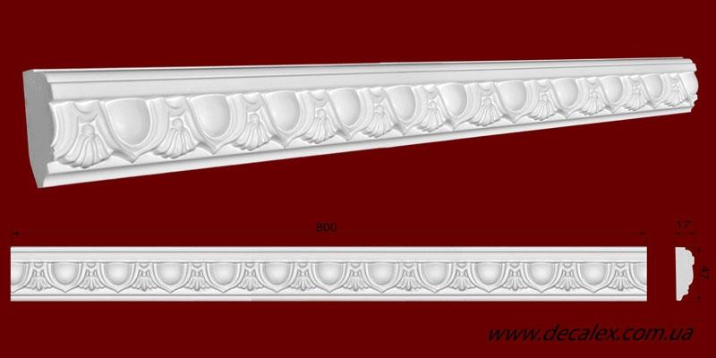 Код товара МP04701. Молдинг из гипса шириной 47 мм и длиной 800 мм. Розничная цена 70 грн./шт.