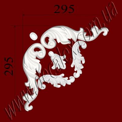 Рис. УН19. Гипсовый наборной угол составлен из элементов орнамента: ФР0028 (2шт), ФР0014 (1шт), ФР0013 (1шт), ФР0053 (2шт) - 245 грн/1 угол