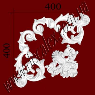 Рис. УН36. Наборной угол составлен из элементов орнамента: ФР00291 (2шт), ФР0069 (1шт) - 270 грн/1 угол