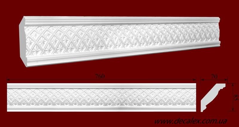 Код товара КР0850701. Карниз из гипса длиной 760мм. Габариты: 85 мм х 70 мм. Розничная цена 100 грн./шт.Минимальный заказ 10 метров.