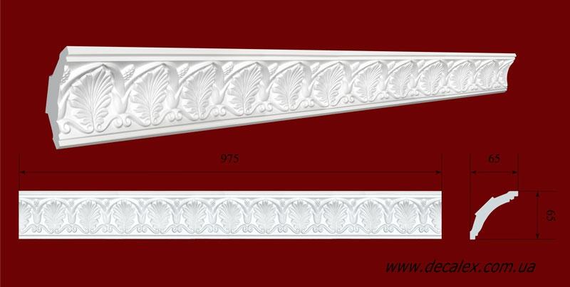 Код товара КР0650652. Карниз из гипса длиной 1000мм. Габариты: 65 мм х 65 мм. Розничная цена 105 грн./шт.