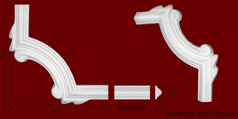 Код товара ГЛ02502-2. Угловой элемент из гипса шириной 25 мм., стыкуется с МЛ02502. Розничная цена 50 грн./шт.