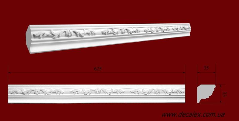 Код товара КР0330351. Карниз из гипса длиной 625мм. Габариты: 33 мм х 35 мм. Розничная цена 50 грн./шт.