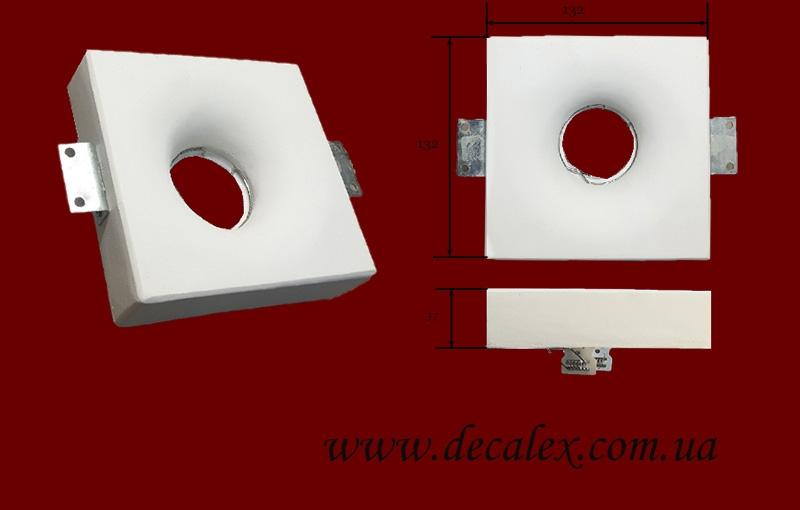 Код товара СВВР 01.  Врезной светильник гипсовый под галогенную лампу MR16 12/220V.  Розничная цена 199 грн.
