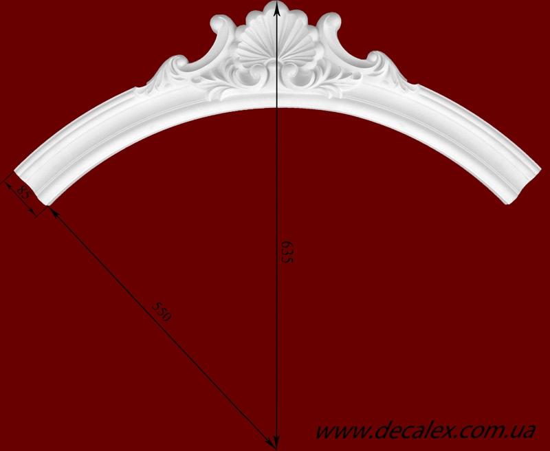 Код товара ДГ 02.  Гипсовый элемент оформления арочных проемов, а также потолочный бордюр для окантовки куполов, потолочных розеток.  Розничная цена 270 грн./шт.