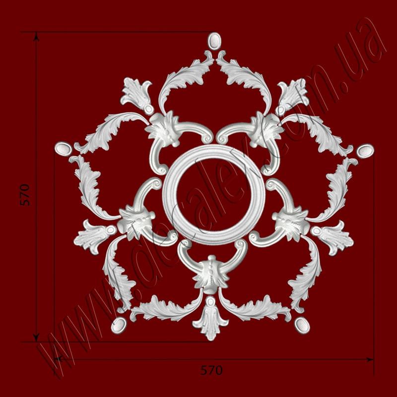 Рис. РН34. Наборная потолочная розетка составлена из элементов орнамента: ФР0009 (10шт), ФР0013 (5шт), ФР0014 (5шт), ФР0031 (5шт), потолочная розетка РЗ 180 (1шт). Розничная цена элементов составляет 740 грн.