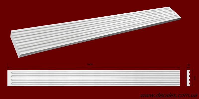 Код товара ПТ1101.  Тело пилястры из гипса шириной 109 мм и длиной 1006 мм.  Розничная цена 160 грн./шт.