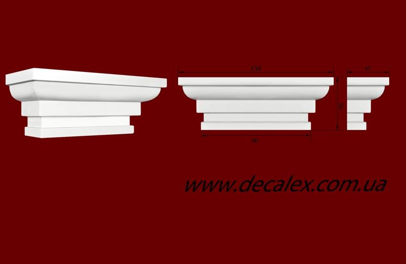 Код товара ПК0901.  Капитель из гипса для тела пилястры шириной 85...90 мм.  Розничная цена 80 грн./шт.
