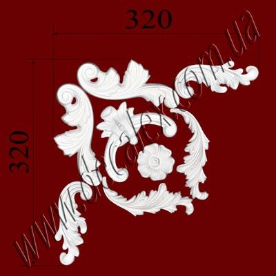 Рис. УН31. Гипсовый наборной угол составлен из элементов орнамента: ФР0009 (2шт), ФР0015 (2шт), ФР0020 (1шт), ФР0031 (1шт), ФР0053 (2шт) - 260 грн/1 угол