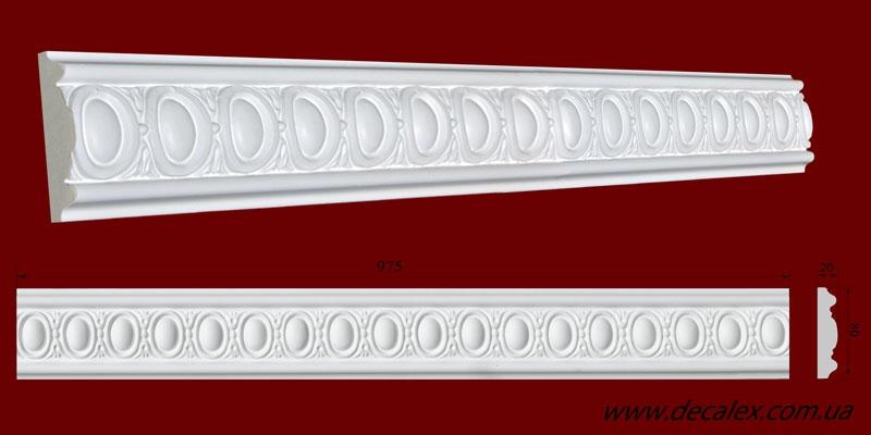 Код товара МP08005. Молдинг из гипса шириной 80 мм и длиной 975 мм. Розничная цена 120 грн./шт.