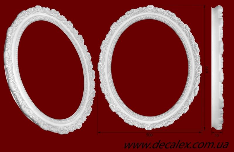 Код товара РЗК01. Рама из гипса для зеркала.  Розничная цена 530 грн./шт.