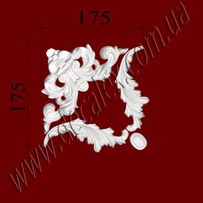 Рис. УН16. Гипсовый наборной угол составлен из элементов орнамента: ФР0009 (2шт), ФР0014 (1шт), ФР0030 (1шт) - 120 грн/1 угол
