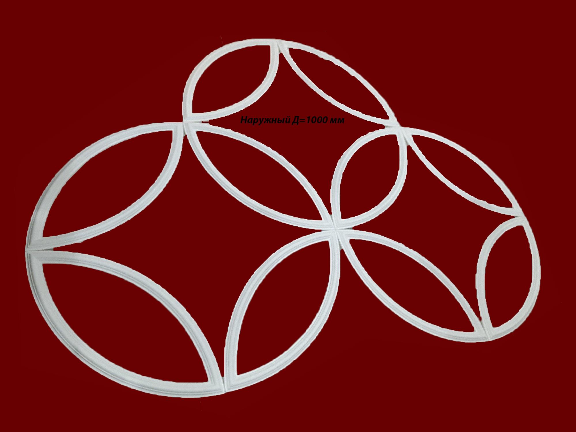 """Код товара МЛП04001/1.""""Лепесток"""" состоящий из двух радиусных молдингов профиля Мл04001.Четыре таких элемента образуют круг ,наружным диаметром 1000мм... Розничная цена 125 грн./шт"""