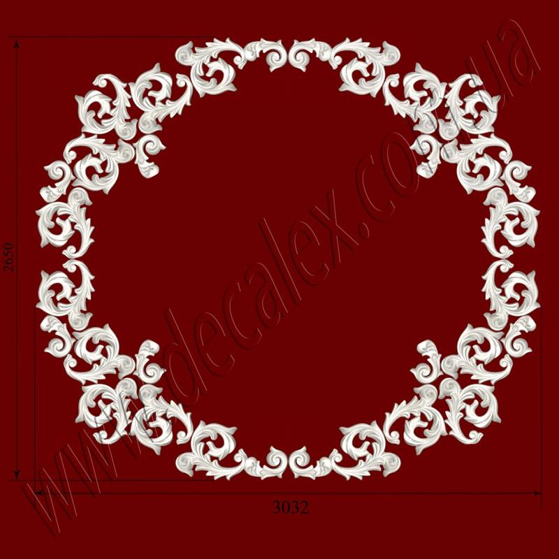 Рис. РН42. Наборная потолочная розетка составлена из элементов орнамента: ФР00292 (20шт). Розничная цена элементов составляет 6400 грн.