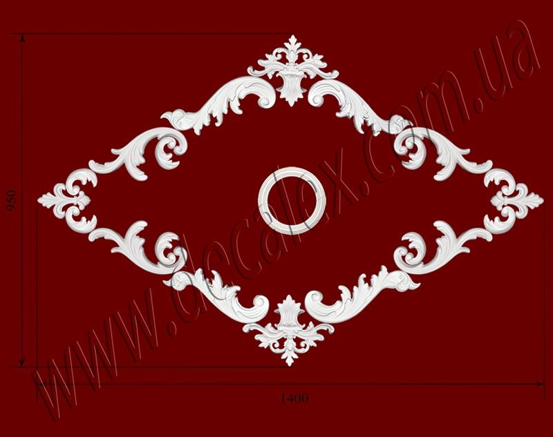 Рис. РН49. Наборная потолочная розетка составлена из элементов орнамента: ФР0011 (4шт), ФР0042 (2шт), ФР0047 (2шт), ФР0062 (8шт), ФР0073(4шт), РЗ180 (1шт). Розничная цена элементов составляет 1005 грн.