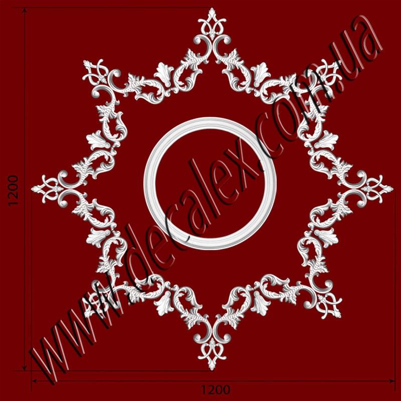 Рис. РН14. Наборная потолочная розетка составлена из элементов орнамента: ФР0004 (8шт), ФР0013 (8шт), ФР0027 (16шт), потолочная розетка РЗ4401 (1шт). Розничная цена элементов составляет 1350 грн.