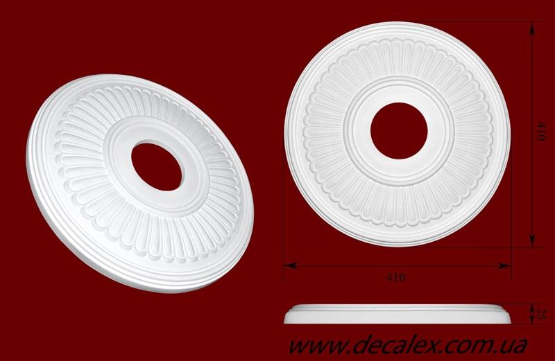 Код товара РЗ 4101. Розетка гипсовая. Розничная цена 320 грн./шт.