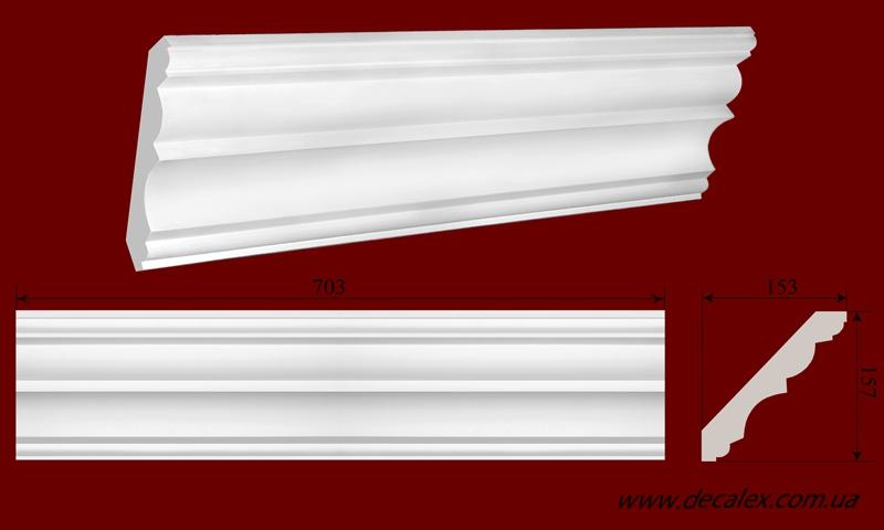 Код товара КЛ1571531. Карниз из гипса длиной 703мм. Габариты: 157мм х 153мм. Розничная цена 205 грн/шт.