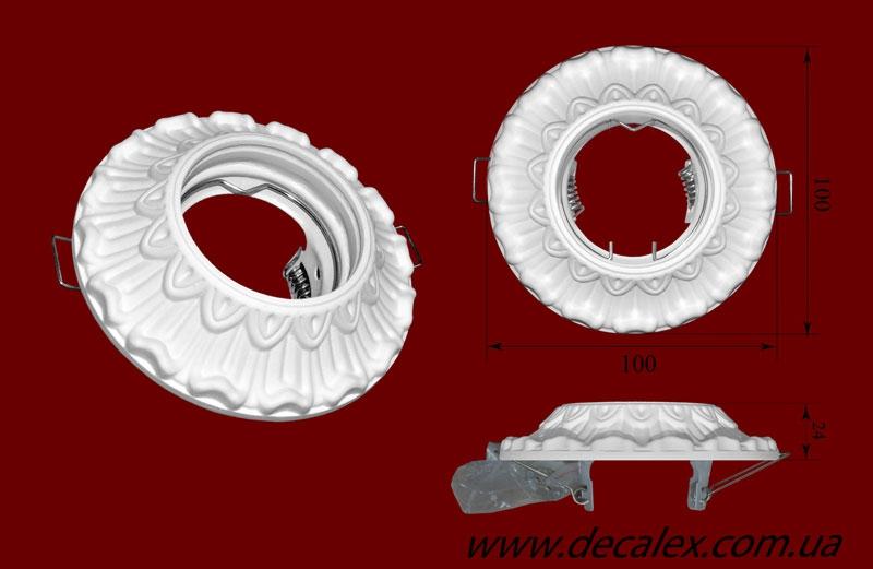 Код товара СВ21. Светильник гипсовый под галогенную лампу MR16 12/220V.. Розничная цена 75 грн.