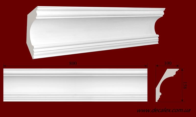 Код товара КЛ1581001. Карниз из гипса длиной 800мм. Габариты: 158мм х 100мм. Розничная цена 200 грн/шт.