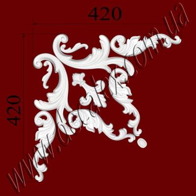 Рис. УН25. Гипсовый наборной угол составлен из элементов орнамента: ФР0011 (2шт), ФР0014 (1шт), ФР0019 (2шт), ФР0028 (4шт), ФР0047 (1шт) - 445 грн/1 угол