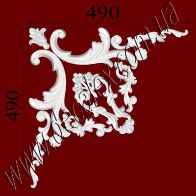 Рис. УН29.Наборной угол составлен из элементов орнамента: ФР0011 (2шт), ФР0013 (1шт), ФР0019 (2шт), ФР0033 (2шт), ФР0050 (1шт), ФР0052 (2шт), ФР0059 (2шт) - 370 грн/1 угол