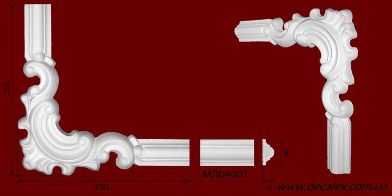 Код товара ГЛ04001-1. Угловой элемент из гипса , стыкуется с МЛ04001. Розничная цена 70 грн./шт.