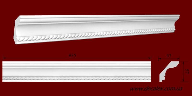 Код товара КР0570571. Карниз из гипса длиной 935мм. Габариты: 57 мм х 57 мм. Розничная цена 100 грн./шт.Минимальный заказ 10 метров.