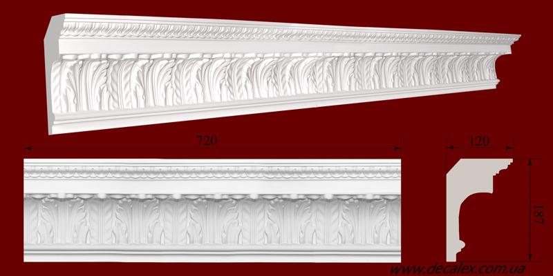 Код товара КР1871201. Карниз из гипса длиной 720мм. Габариты: 187мм х 120мм. Розничная цена 240 грн./шт.Минимальный заказ 10 метров.