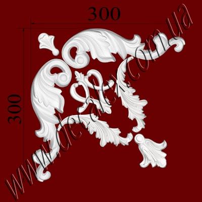 Рис. УН04. Гипсовый наборной угол составлен из элементов орнамента: ФР0018 (1шт), ФР0028 (2шт), ФР0009 (2шт), ФР0004 (1шт), ФР0013 (1шт) - 290 грн/1 угол