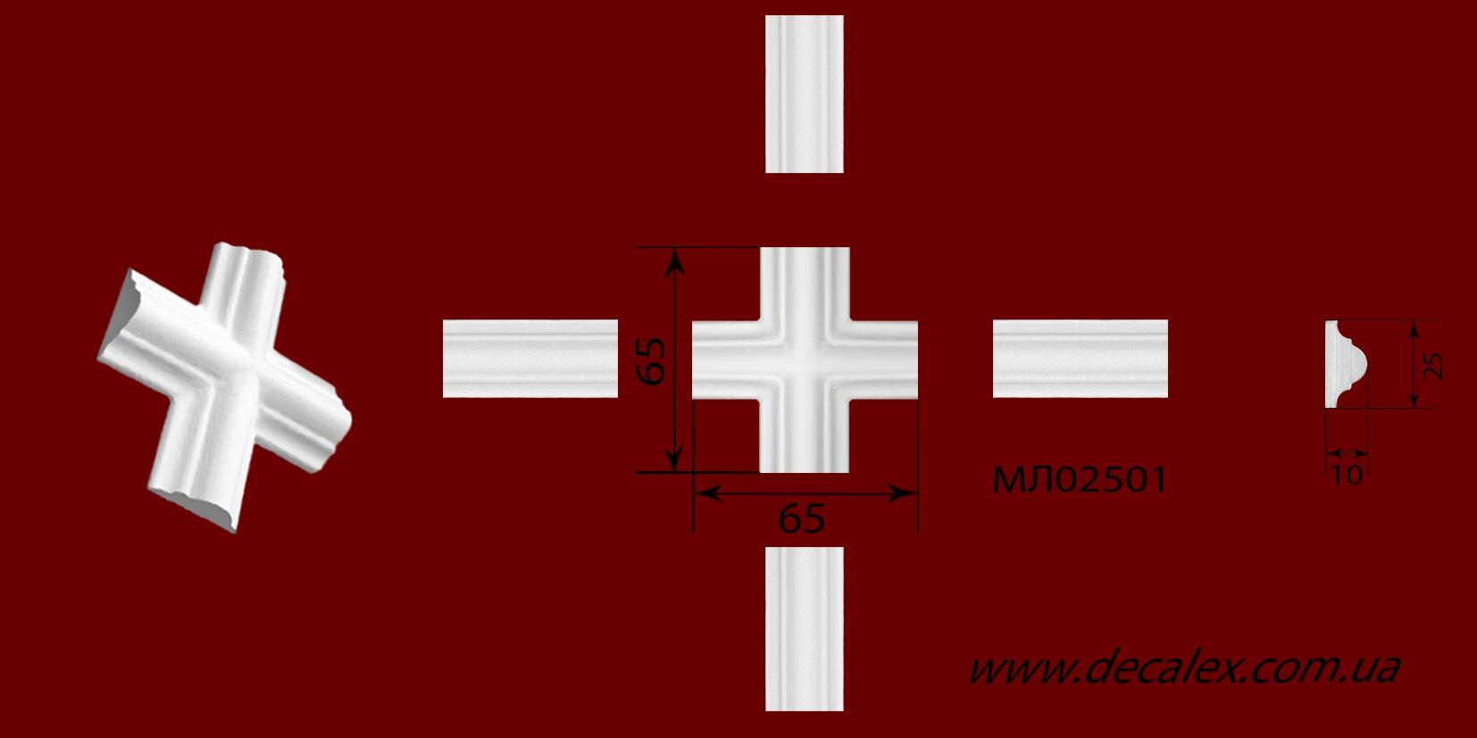 Код товара ГЛ02501-2. Угловой элемент из гипса шириной 65 мм.,высотой 65 мм. стыкуется с МЛ02501. Розничная цена 35 грн./шт.