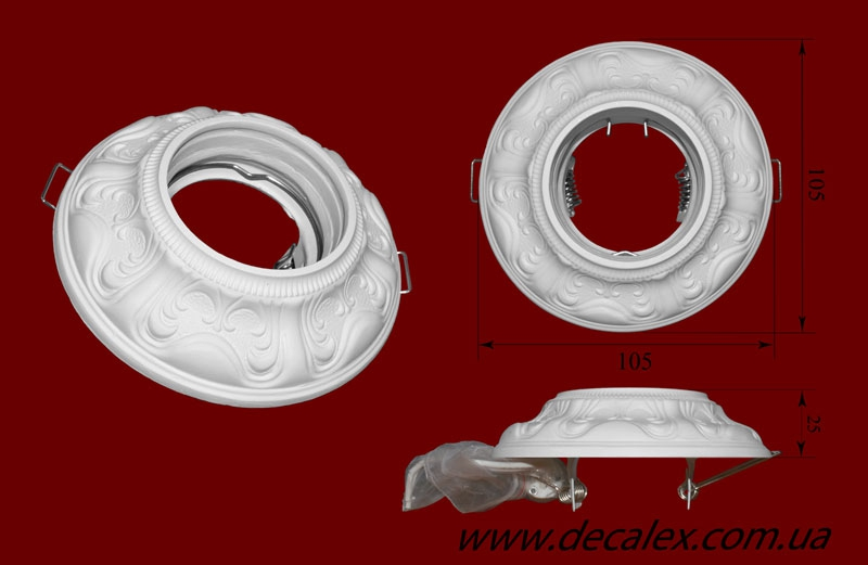 Код товара СВ25. Светильник гипсовый под галогенную лампу MR16 12/220V.. Розничная цена 75 грн.