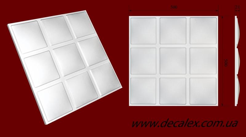 """Код товара: гипсовая 3d панель """"Куб 01"""". Габариты: 500мм х 500мм*, толщина - 21мм. Комплектация: 4 шт. на 1 м2. Розничная цена 119 грн./шт."""