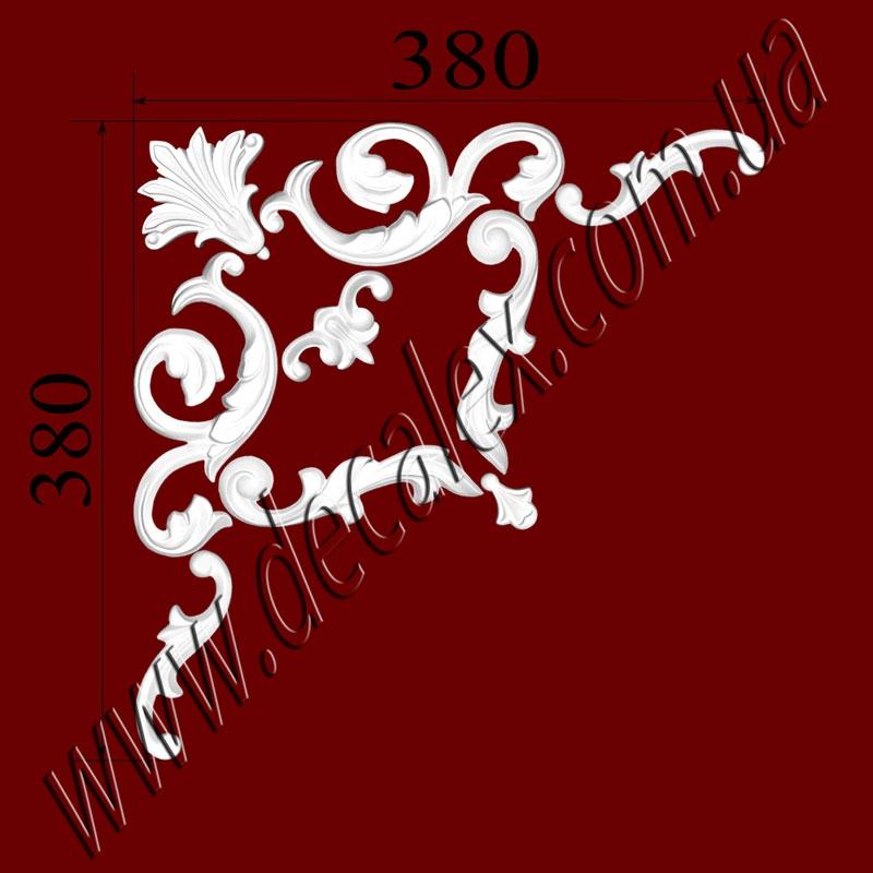 Рис. УН62. Наборной угол составлен из элементов орнамента: ФР0018 (1шт), ФР0052 (2шт), ФР0091 (2шт), ФР0101 (2шт), ФР0102 (1шт), ФР0113 (1шт) - 350 грн./1 угол.