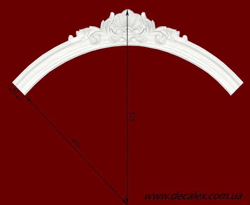 Код товара ДГ 01.  Гипсовый элемент оформления арочных проемов, а также потолочный бордюр для окантовки куполов, потолочных розеток.  Розничная цена 180 грн./шт.