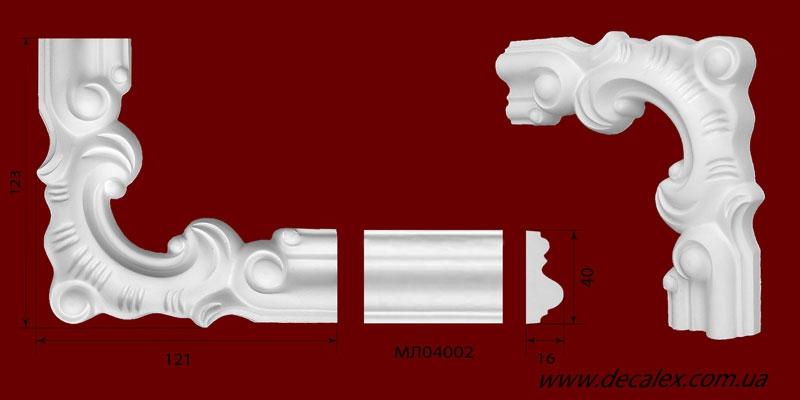 Код товара ГЛ04002-1. Угловой элемент из гипса шириной 40 мм., стыкуется с МЛ04002. Розничная цена 60 грн./шт.