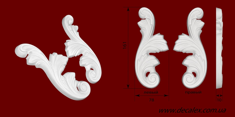 Код товара ФР0015Л, ФР0015П. Орнамент из гипса. Розничная цена 45 грн./шт.