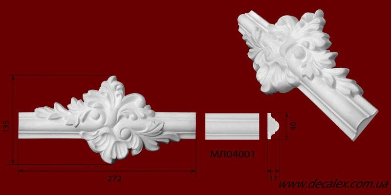 Код товара ГЛ04001-3. Угловой элемент из гипса шириной 40 мм., стыкуется с МЛ04001. Розничная цена 60 грн./шт.