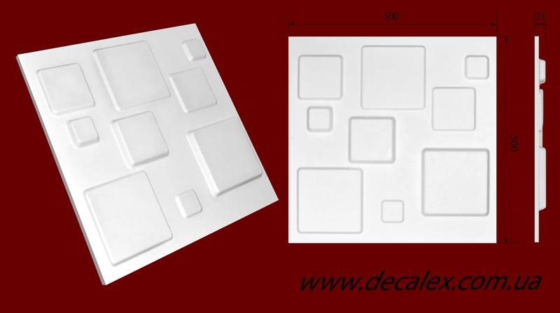 """Код товара: гипсовая 3d панель """"Квадрат 01"""". Габариты: 500мм х 500мм*, толщина - 21мм. Комплектация: 4 шт. на 1 м2. Розничная цена 119 грн./шт."""