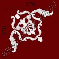 Рис. УН24. Гипсовый наборной угол составлен из элементов орнамента: ФР0009 (2шт), ФР0014 (1шт), ФР0018 (1шт), ФР0019 (6шт), ФР0043 (1шт) - 225 грн/1 угол