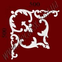 Рис. УН50. Гипсовый наборной угол составлен из элементов орнамента: ФР0011 (2шт), ФР0014 (1шт),  ФР0019 (2шт), ФР0047 (1шт), ФР0092 (1шт), ФР0098 (2шт), ФР0100 (2шт) - 380 грн/1 угол