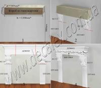 Код товара КМ08 (Рис. 2.1.16)  Наборной гипсовый камин состоит из элементов: ДП0003(4шт); КС15 (2шт); ПТ1681 (2шт); МP10801 (2шт).  * В данном случае показаны размеры портала, установленного в нашем магазине. По желанию заказчика параметры a и b могут вариироваться.