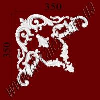 Рис. УН64.Наборной угол составлен из элементов орнамента: ФР0009 (2шт), ФР0013 (1шт), ФР0027 (2шт), ФР0092 (1шт), ФР0107 (1шт) - 390 грн./1 угол.