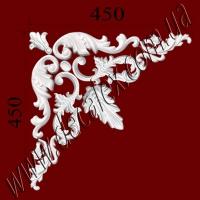 Рис. УН05. Гипсовый наборной угол составлен из элементов орнамента: ФР0013 (1шт), ФР0028 (2шт), ФР0018 (2шт), ФР0009 (2шт), ФР0019 (2шт), ФР0027 (2шт), ФР0014 (1шт), ФР0010 (1шт) - 485 грн/1 угол