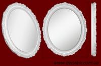 Код товара РЗКЗ01. Зеркало в раме из гипса. Розничная цена 850 грн./шт.