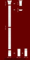 Код товара ПЛС 1101.  Гипсовая пилястра в сборе.Состоит из элементов :база ПБ1102(1шт),тело пилястры ПТ1101(2шт),капитель ПК1101.  Высота комплекта 2460мм.  Розничная цена элементов составляет 595 грн.